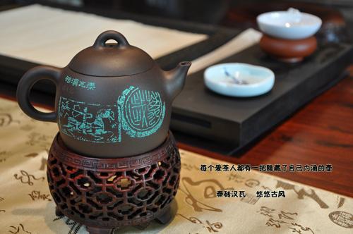 青岛留庄茗茶有限公司/青岛茶楼/城阳茶楼/城阳红木